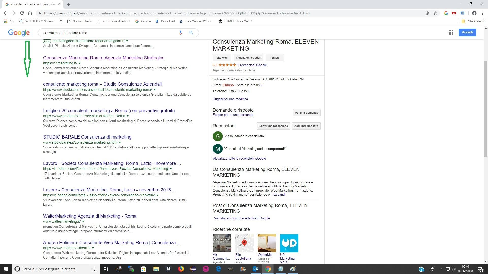 nuova barra di ricerca Google