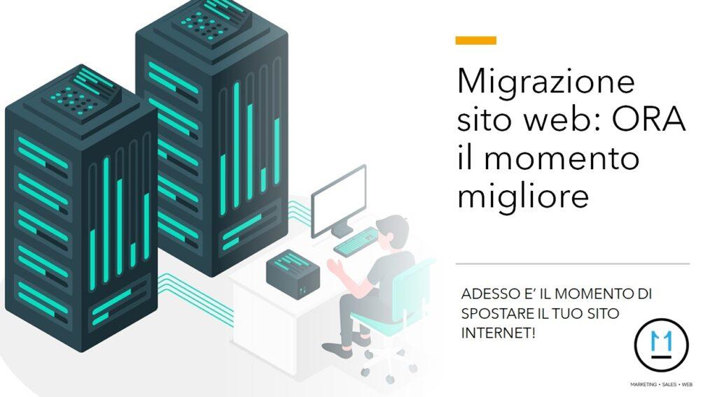 Migrazione sito web il momento giusto