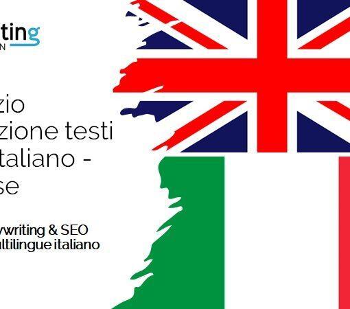 Traduzione siti italiano inglese: servizio web copywriting per aziende